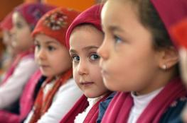 وزير نمساوي: ينبغي ألا تكون لدينا رياض أطفال إسلامية