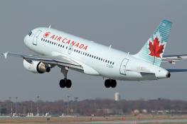 الخطوط الجوية الكندية تجبر مسلمة على خلع حجابها أمام الركاب