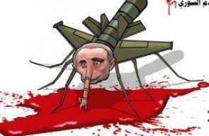 #حلب_تباد كاريكاتير أمية جحا