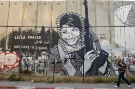 """ليلى خالد بعد إلغاء """"زوم"""" ندوتها تحت ضغط اللوبي الإسرائيلي: العدو محكوم بالخوف"""