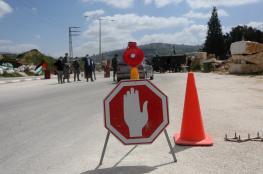 """إغلاق طريق """"واد النار"""" لمنع تفشي فيروس كورونا"""