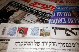 ابرز عناوين الصحافة الاسرائيلية