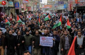 مسيرات حاشدة بغزة رافضاً لمشروع قرار أمريكا بإدانة المقاومة