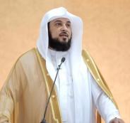 محمد-العريفي
