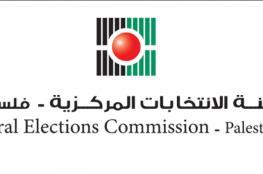 لجنة الانتخابات تبدأ اعتماد الصحفيين والمراقبين