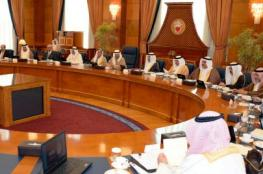 الحكومة البحرينية تقدم استقالتها