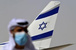 لأول مرة.. رحلة إسرائيلية مباشرة إلى البحرين عبر الأجواء السعودية