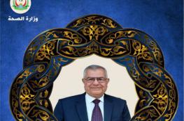 الصحة تنعى الدكتور حسن أبو طويلة أحد أعمدة ومؤسسي طب القلب في فلسطين