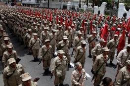 الجيش الفنزويلي: توقيف عسكريين إثر إعلانهم التمرد ضد مادورو