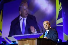 نتنياهو يعلن عن بناء وحدات استيطانية جديدة في القدس