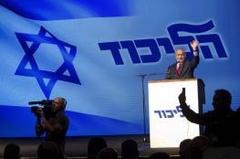 """حزب """"الليكود"""" بزعامة نتنياهو يواصل تصدر استطلاعات الرأي رغم اتهامات الفساد"""