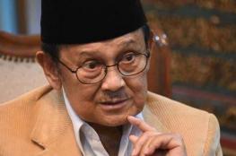 حماس تُعزي إندونيسيا بوفاة رئيسها الأسبق