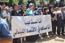 لجنة الحوار اللبناني الفلسطيني: وزارة العمل تتجاهل خصوصية العامل الفلسطيني