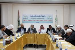 """""""علماء فلسطين"""" تعقد ورشة لمناقشة الأحكام المتعلقة بشهداء الإعداد"""