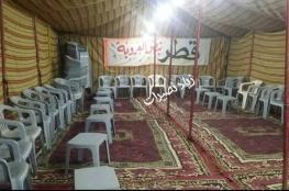 الأردن تزيل خيمة تضامنية مع قطر
