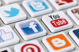 الإنفاق على إعلانات وسائل التواصل قد يبلغ 50 مليار دولار