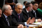 الكابينت الإسرائيلي يجتمع غداً لمناقشة الأوضاع الأمنية