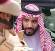 mohammad-bin-salmane-9999x9999-c