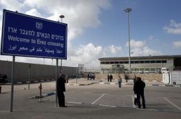 الداخلية: السماح بدخول الجميع لغزة عبر إيرز والخروج لفئات معينة