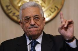 """""""صمت مطبق"""" من رئيس السلطة """"محمود عباس"""" إزاء العدوان على غزة"""