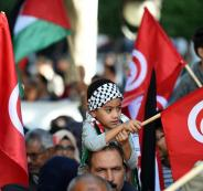 MAIN_Palestine-Tunisia
