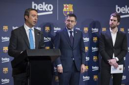 """برشلونة يمدد عقد رعايته مع """"بيكو"""" التركية 3 أعوام"""