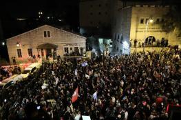 الآلاف يتظاهرون ضد نتنياهو مطالبينه بالاستقالة