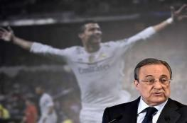 صحيفة: رئيس ريال مدريد يعض أصابعه ندما على بيع رونالدو