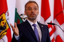 """وزير داخلية النمسا يطالب بجعل تقديم اللجوء """"مستحيلاً"""""""