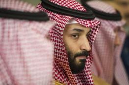 شجار بين محمد بن سلمان وأفراد من العائلة المالكة.. ما تفاصيله؟