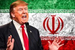 اليوم.. سريان الحزمة الأولى من العقوبات الأمريكية ضد إيران