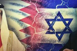 البحرين توجه دعوة لوزير إسرائيلي لزيارتها