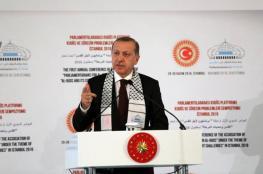 أردوغان: المسجد الأقصى شرف لـ 1.7 مليار مسلم