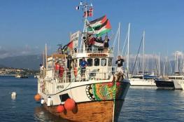 جيش الاحتلال يعلن سيطرته على سفينة كسر الحصار قبالة غزة
