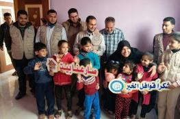 """"""" قوافل الخير"""" تفتتح مشروع رقم 138في شمال غزة"""