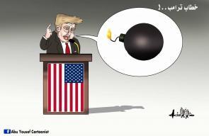 #كاريكاتير خطاب ترامب   رسم: أبو يوسف