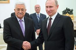 """سفير السلطة بموسكو: عباس يبحث في روسيا """"مبادرة جديدة للسلام"""""""