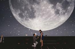 هل تملك 145 مليون دولار وتريد الزواج من القمر حول القمر ؟