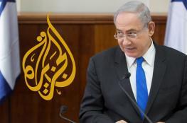 نتنياهو يدرس إغلاق مكاتب قناة الجزيرة في القدس على غرار السعودية