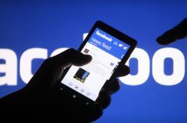 كيف سيمنع فيس بوك انتشار الأخبار الزائفة !!