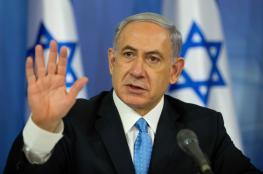 نتنياهو: الانتخابات لن تؤثر على قرار شن عملية عسكرية بغزة