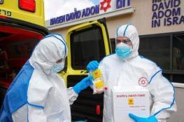 """ربع مليون إصابة بفيروس كورونا في """"إسرائيل"""""""