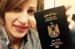 الإماراتي الأقوى .. جواز السفر الفلسطيني ليس أضعف الجوازات العربية