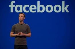 """أرباح """"فيسبوك"""" تتخطى 5 مليارات دولار وتفوق التوقعات"""