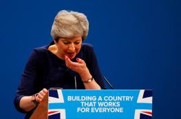 هل ستدمر رئيسة بريطانيا نفسها الثلاثاء القادم؟