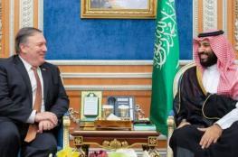 بومبيو يزور 8 دول بينها السعودية لمتابعة قضية خاشقجي