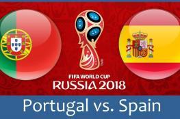 بث مباشر: مباراة إيران وإسبانيا ضمن مونديال روسيا 2018