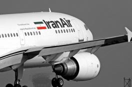 طهران ستتسلم 11 طائرة خلال 2018 رغم عقوبات واشنطن