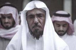 فتح تحقيق في ورقة امتحانات عن سلمان العودة