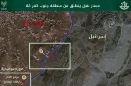 جيش الاحتلال يزعم اكتشاف نفق لحزب الله في قرية كفر كلا